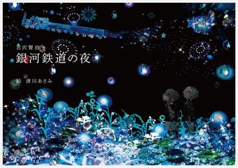 20120324_book.jpg