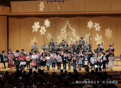 小_クリスマス2018_6(C)大窪道治.jpg