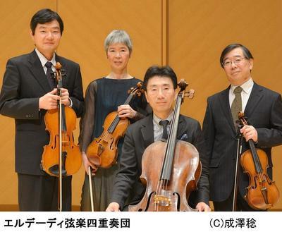 エルデーディ弦楽四重奏団(C)成澤稔DSC_9862 - コピー - コピー.JPG