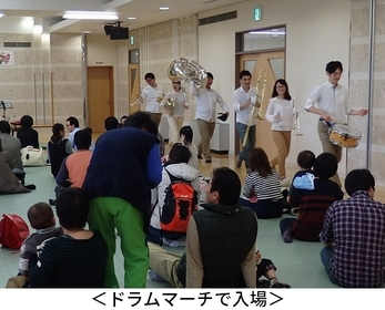 20141103_Fukushima_report1.jpg