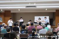 IMG_2898☆ - コピー.JPG