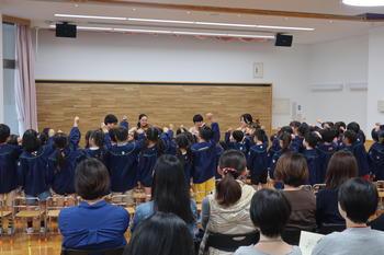 181108_harumiyouchien4.JPG