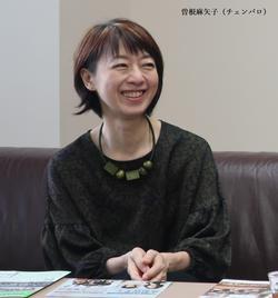 ★曽根さんIMG_9151 - コピー.JPG