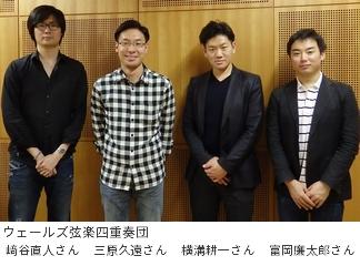 161010_interview_top.jpg