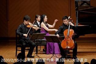 20200215Koyama_Yabe_Miyata_Trio(C)OkuboMichihary_OK64625_S.jpg
