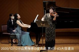 20201212Koyama_Kawamoto_(C)OkuboMichiharu_OR08834_S.JPG