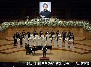 東京混声合唱団