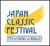 JCF2014