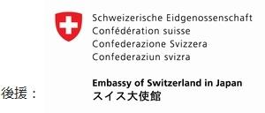 EmbassyofSwitzerland